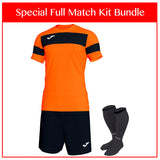 Joma Academy Set II Full Match Kit Bundle