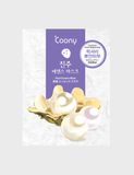 Coony Pearl Essence Mask