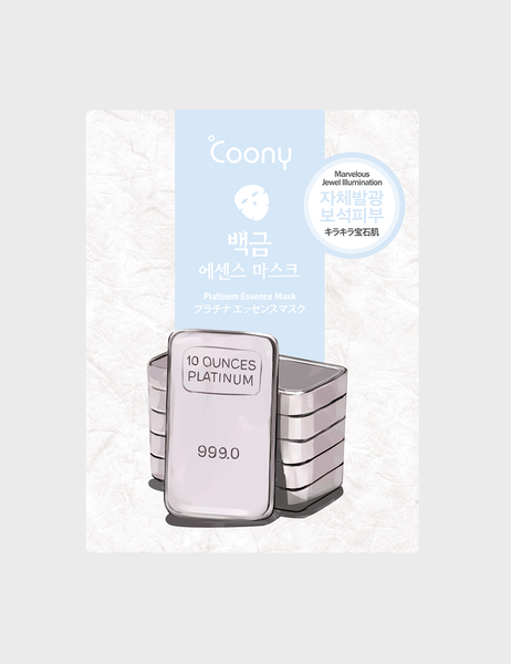 Coony Platinum Essence Mask
