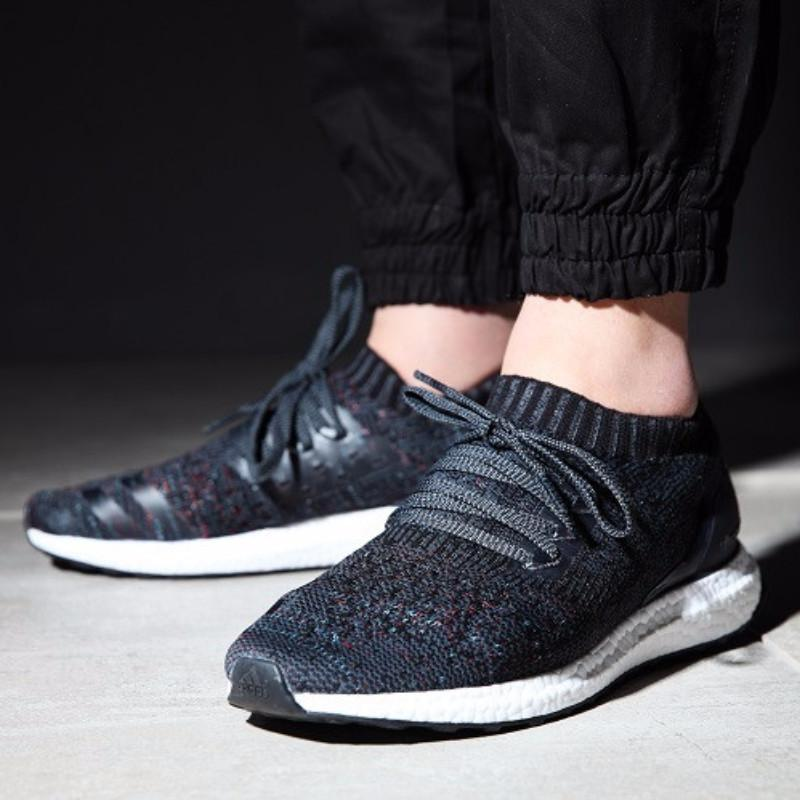 a873bb40bed07 Adidas Ultra Boost Uncaged Colorful – FootWork