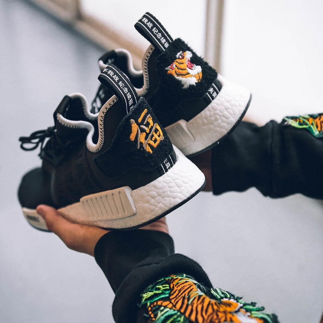 adidas Consortium x Neighborhood x Invincible NMD_R1