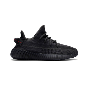 "Yeezy Boost V2 Static ""Black Non-Reflective"""