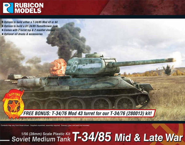 280021 - T-34/85 – Mid & Late War
