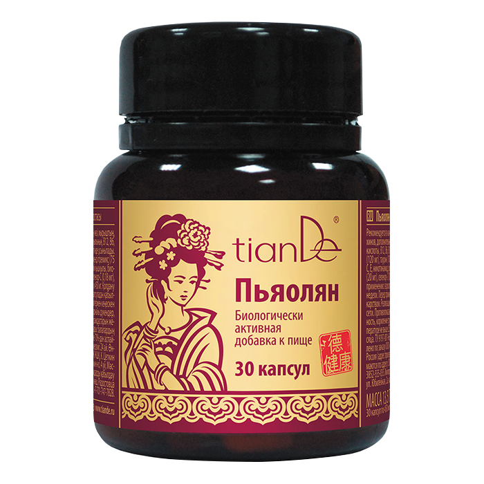 TianDe Piaolian Food Supplement