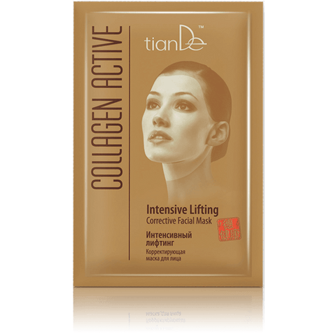 Intensive Lifting Corrective Facial Mask
