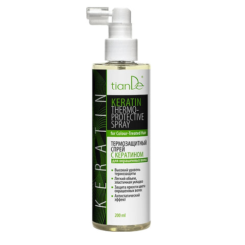 TianDe Keratin Thermo - Protective Spray For Colour- Treated Hair