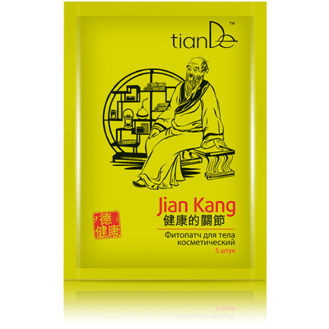 Jian Kang Cosmetic Body Phyto Patch