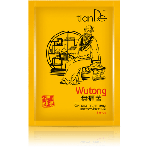 Wutong Cosmetic Body Phyto Patch