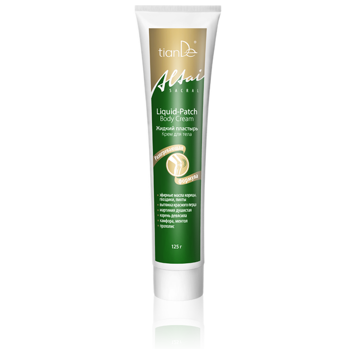 Liquid-Patch Body Cream