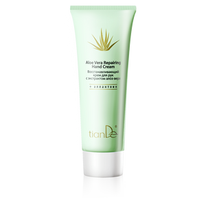 Aloe Vera Repair Hand Cream