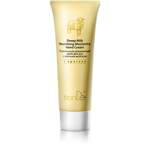 Sheep's Milk Nourishing Moistening Hand Cream