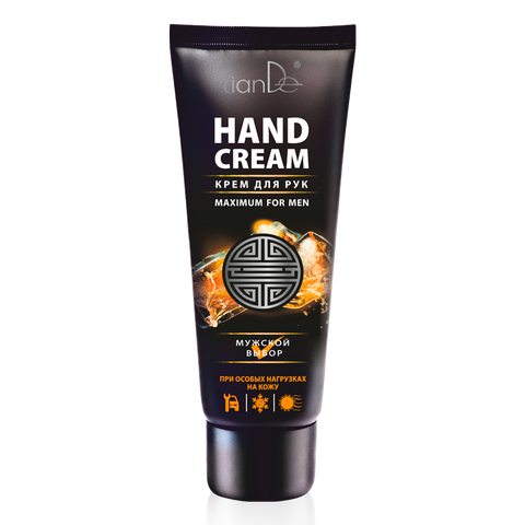 Tiande Hand Cream for Men