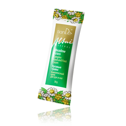 Meadow Grass Complex Hand and Foot Cream