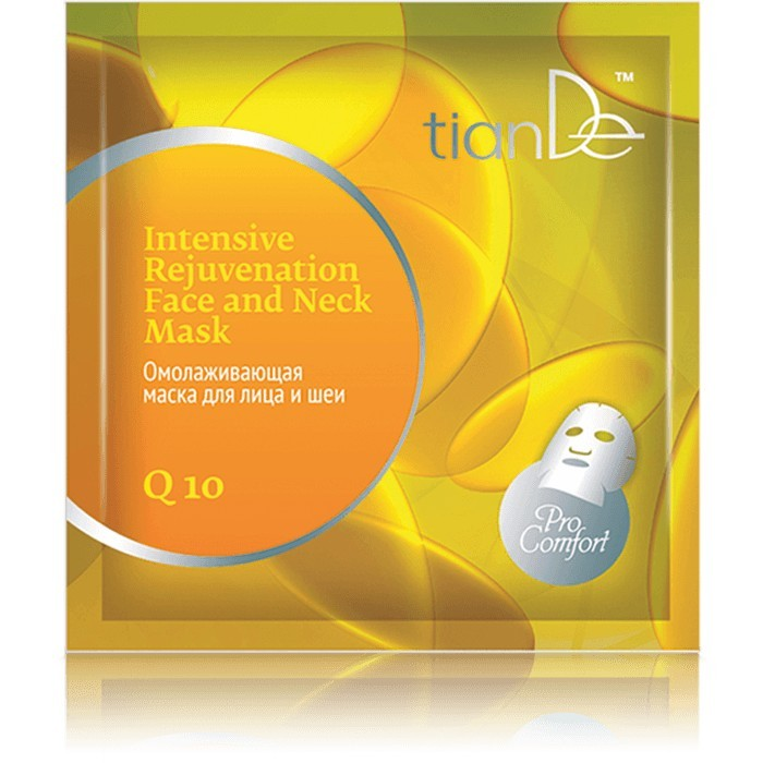 Intensive Rejuvenation Face and Neck Mask Q 10, 1 pc