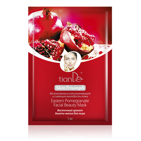 Eastern Pomegranate Facial Beauty Mask