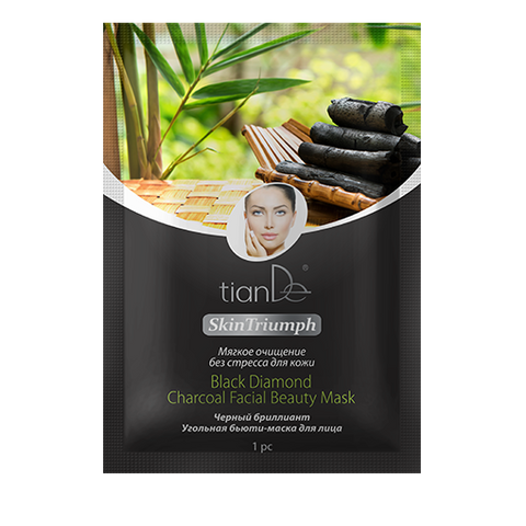 Black Diamond Charcoal Facial Beauty Mask