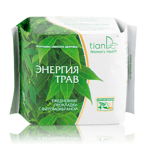 Herbal Energies Phytomembrane Panty Liners