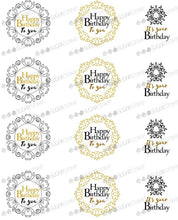 Sugar Stamp Happy Birthday To You