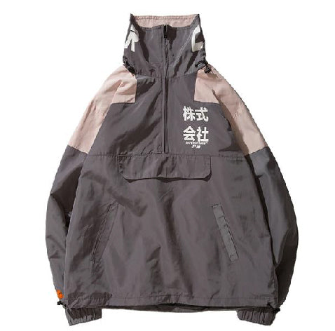 Retro Pocket Windbreaker
