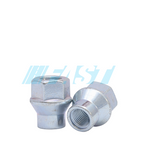 "Lug Nut | E.T. Open End Hex Head 19mm (3/4"") 0.98"" 