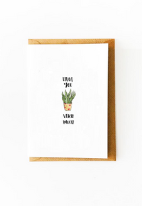 Aloe Vera Greeting Card - Bluebells of Bath