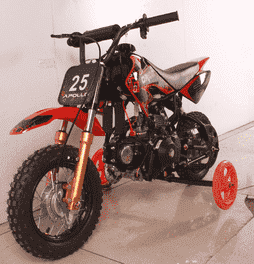 70cc Small Kids Dirt Bikes