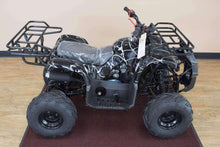 Youth Utility ATVs at the lowest prices