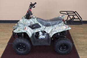 Small Kids ATVs with free shipping