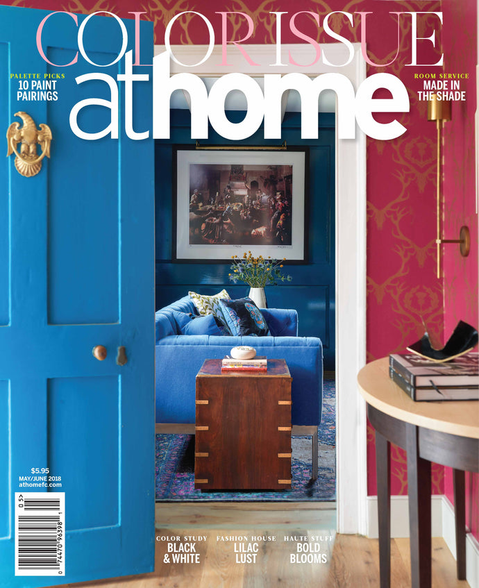 AtHome : Remaining Neutral
