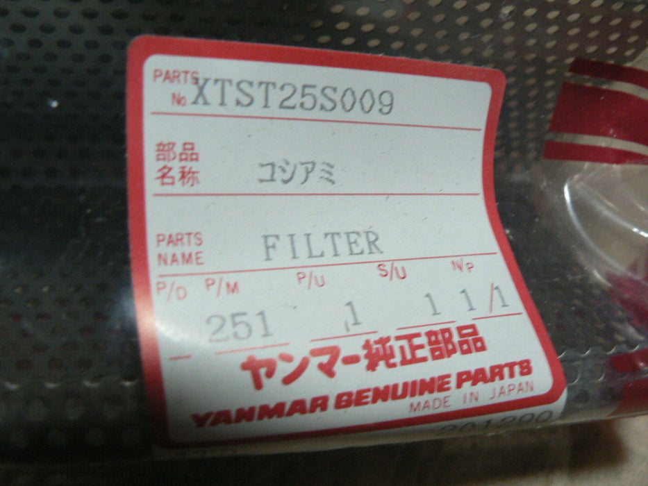 YANMAR SEA FUEL FILTER WATER STRAINER XTST25S009