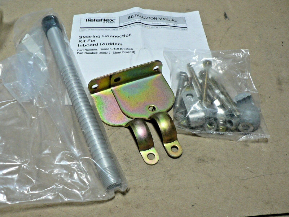 TELEFLEX MARINE RUDDER STEERING KIT BOAT 300616 TALL BRACKET INBOARD  MECHANICAL