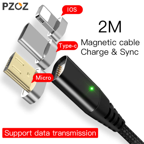 PZOZ Magnetic Cable 2M