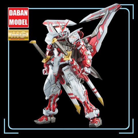 Astray Red Heresy Frame Gundam
