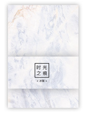 Large Set Marble Memo Pads - Stationery - Selling Social