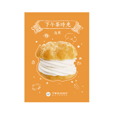 Croissant Afternoon Tea Sticky Notes - Stationery - Selling Social