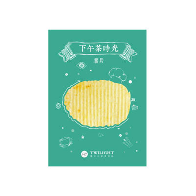 Chips Afternoon Tea Sticky Notes - Stationery - Selling Social