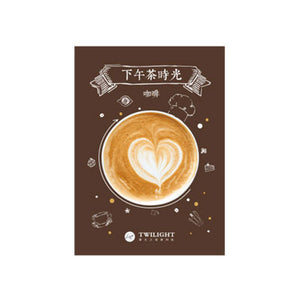 Coffee Afternoon Tea Sticky Notes - Stationery - Selling Social