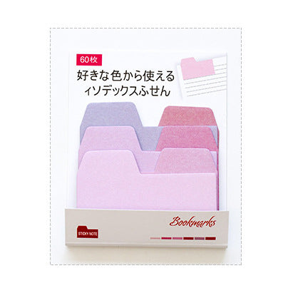 Pastel Gradient Sticky Note Tabs- Pink- Accessory - Stationery- Selling Social