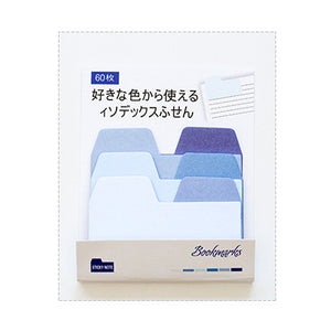 Pastel Gradient Sticky Note Tabs- Blue- Accessory - Stationery- Selling Social