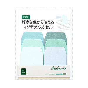 Pastel Gradient Sticky Note Tabs- Green- Accessory - Stationery- Selling Social