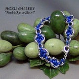 Chainmaille Bracelet, Bright Aluminum & Lapis Blue Enameled Copper