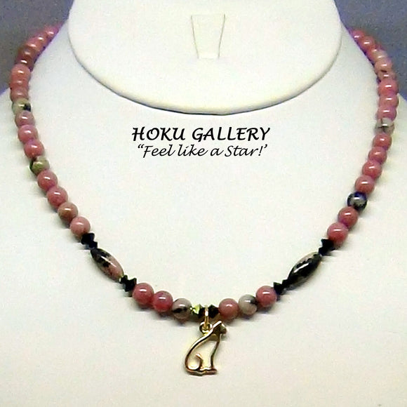 Vintage Natural Rhodonite Gemstone w/ Cat Charm Necklace - Hoku Gallery