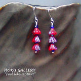 Czeck (3) Glass Trumpet Bell Mini Christmas Tree Earrings - Hoku Gallery - Hoku Gallery