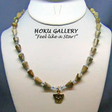Vintage Natural Picture Jasper Gemstone w/Dog Charm  - Hoku Gallery - Hoku Gallery