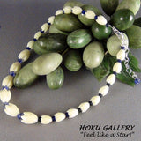 Children's Necklace  - Vintage Resin Pikaki Beads from Hawaii - Hoku Gallery