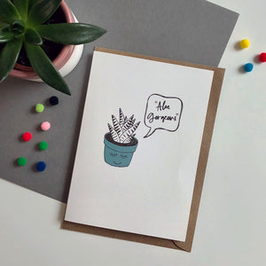 Aloe Gorgeous Greeting Card