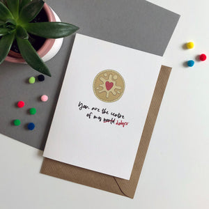 Jammie Dodger Greeting Card