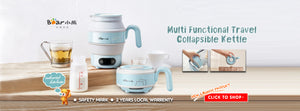 home appliances kitchen household powerpac Singapore portable jug kettle bear bearsg powerpacsg