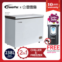 PowerPac x Snowsea 238L Chest Freezer CFC Free, Chiller & Freezer (BD238A)