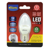 2 Pieces x PowerPac财神灯1W E12 LED Bulb red light (PP6220R/PP6220WW) - PowerPacSG